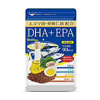 Омега-3 кислоты на 3 месяца Seedcoms DHA+EPA