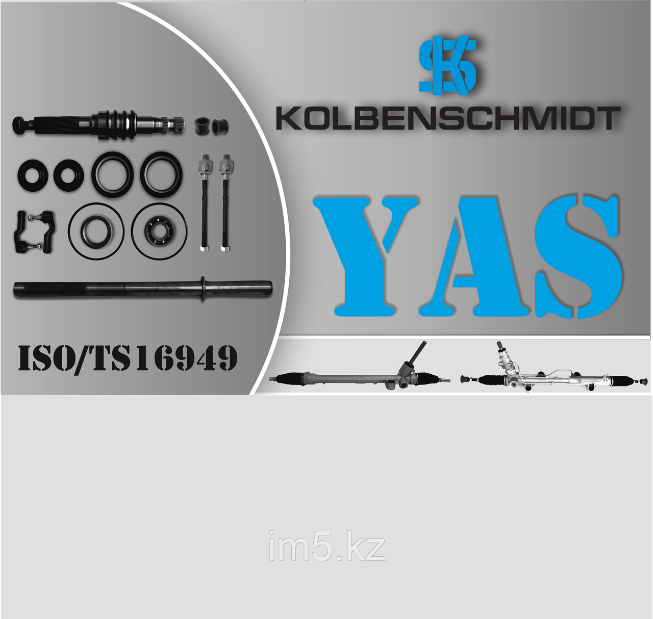 Рулевая рейка VW TRANSPORTER T5 03-