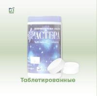 Хлорные таблетки