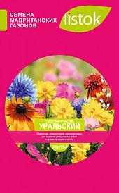 """Смесь семян """"Мавританский газон Уральский"""", 300г"""