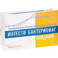 Интести Бактериофаг жидкий 20 мл №4 фл.