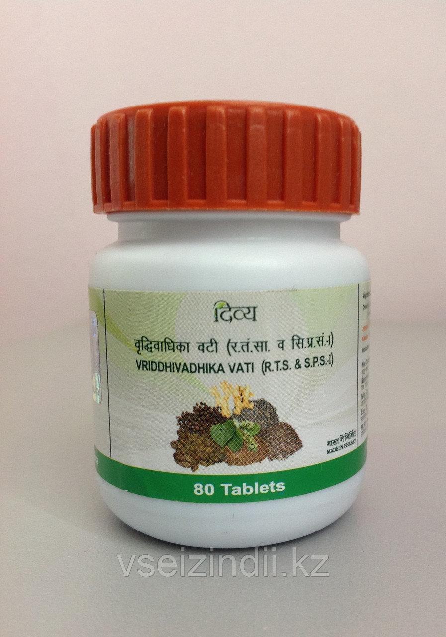 Вридхивадика вати Дивья, Патанджали, рак, грыжа, гидроцеле, отек, миома матки, грипп