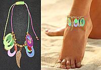Браслет на ногу с с розово-зелеными пайетками Anklets крыло золотистое