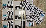Дублирующие номера на грузовые автомобили