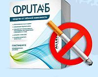 Cредство против избавления от курения Фритаб