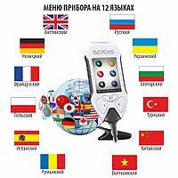 Анализатор экологический СОЭКС Эковизор F4 International (дозиметр,