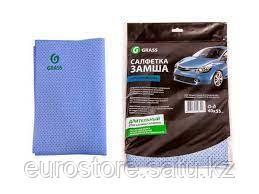 Перфорированная салфетка для сушки автомобиля