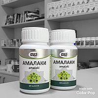 Амалаки (общеукрепляющее средство) Ayur Plus 60 капс.
