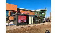 Реклама на автобусных остановках в Нур-Султане, фото 1