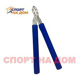 Тренировочные нунчаки (синие)