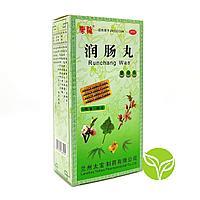 Жунь чань вань Пилюли для увлажнения кишечника 'RUN CHANG WAN' нормализация стула 192 капсулы