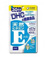 Витамин Е, DHC, 30 дней
