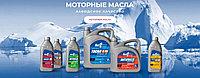 Масло моторное Arctic-Oil 10w-40