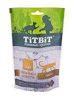 Хрустящие подушечки для кошек с лососем для здоровья шерсти 60 г 015391