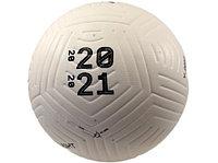 Мяч AST Flight белый