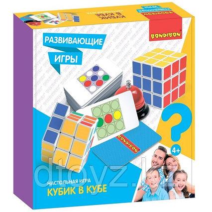"Развивающия игра Bondibon ""Кубик в кубе"" BB4164"
