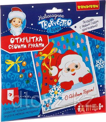 Набор для творчества Bondibon. Новогодняя открытка своими руками ( С Новым Годом!) BB3005