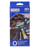 Масленные краски в тюбиках 12 цветов 6 мл Barroco