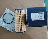 Топливный фильтр Perkins 2650201