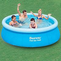 Бассейн Bestway FastSet 57265