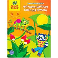Цветная бумага флуоресцентная 8 листов, 4 цвета Мульти-Пульти