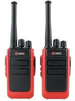 Радиостанция Союз 1 Ver.2.0 RED Twin Pack