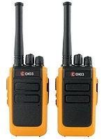 Радиостанция Союз 1 Ver.2.0 ORANGE Twin Pack