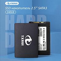 """SSD накопитель 240Gb TXRUI X600, 2.5"""", SATA III"""