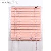 Жалюзи пластиковые, размер 90х160 см, цвет розовый