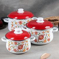 Набор посуды 'Вышивка', 3 шт 2 л, 4 л, 5,5 л, цвет белоснежный