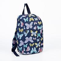 Рюкзак детский, отдел на молнии, 2 наружных кармана, цвет синий, 'Бабочки'