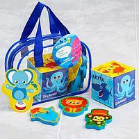 Детский набор для купания «Цирк» в сумке: Кубик, EVA - игрушки, мини -коврик на присосках