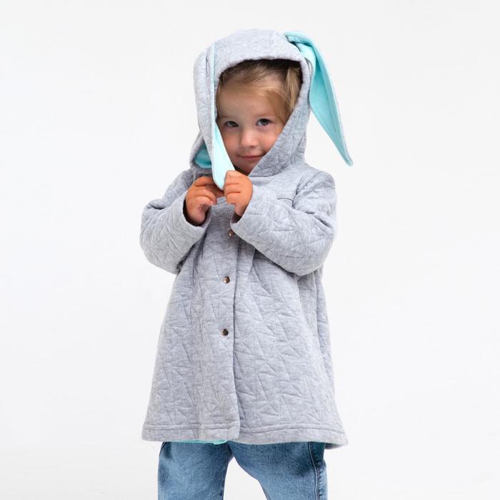 Жакет для девочки, цвет серый, капитоний, рост 80 см, (52) - фото 1