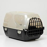 "Переноска для животных ""Сириус"", 33,5 х 31 х 50 см, бежевый перламутр"