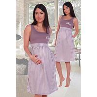 Платье женское 'Хэппи' цвет лиловый, размер 50