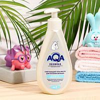 Смягчающий гель-масло для купания малыша, AQA DERMIKA, 250 мл