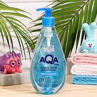 Жидкое мыло для малыша, 400 мл