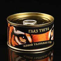 Талисман года 'Глаз Тигра 2022', натуральный камень, в консервной банке