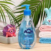 Жидкое мыло для малыша, 250 мл