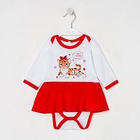 Боди 'Год тигра' с юбкой для девочки 'Год тигра', цвет белый, рост 80