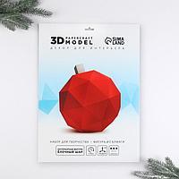 Набор для создания полигональной фигуры 'Ёлочный шар', 32,5 х 44 см