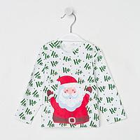 Фуфайка (лонгслив) 'Дед Мороз', цвет белый, рост 74