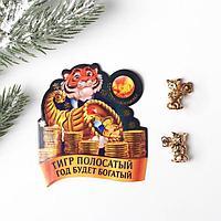 Кошельковая фигурка на подложке с камнем 'Тигр полосатый', 1,1 х 1,5 см