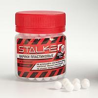 Шары для страйкбола 'Stalker' пластиковые, кал. 6 мм, 250 шт