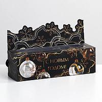 Коробочка для макарун Gold, 18 х 5,5 х 5,5 см (комплект из 5 шт.)