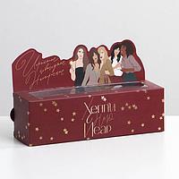 Коробочка для макарун Party, 18 х 5,5 х 5,5 см (комплект из 5 шт.)