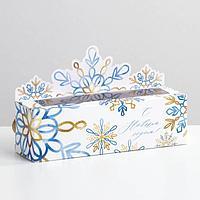 Коробочка для макарун Snow, 18 х 5,5 х 5,5 см (комплект из 5 шт.)
