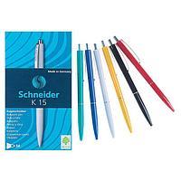 Ручка шариковая автомат Schneider К15 (подходит для логотипа), синяя, микс *8цв (комплект из 50 шт.)