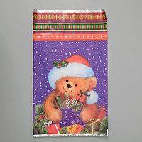 Пакет подарочный 'Подарок другу', 30 х 50 см (комплект из 100 шт.)