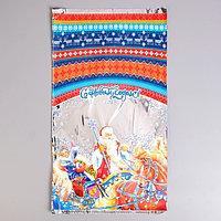 Пакет подарочный 'Снежная тройка', 30 х 50 см (комплект из 100 шт.)